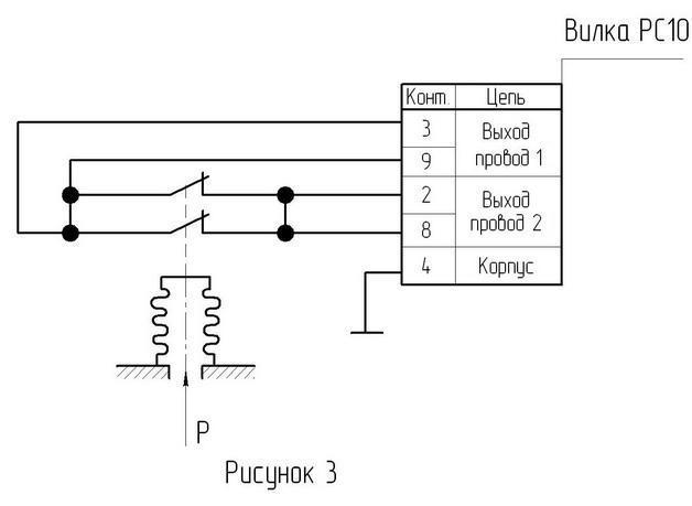 Схема электрическая соединений реле РД-328.