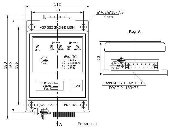 Схема внешних соединений блока БПИ-301.  В комплект поставки входят: - блок питания искробезопасный БПИ-301 - 1...