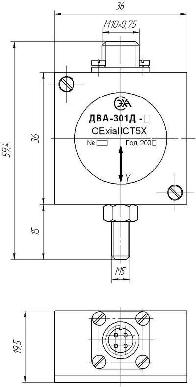 """В комплект поставки входят: - датчик... датчика ДВА-301Д с диапазоном измеряемых ускорений 0…10g:  """" Датчик вибрации..."""
