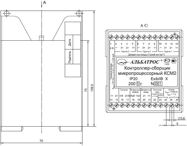 Рисунок III.5.3 Схема